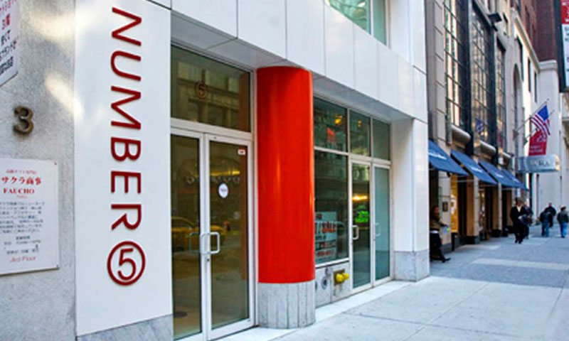 Number-5-Entrance